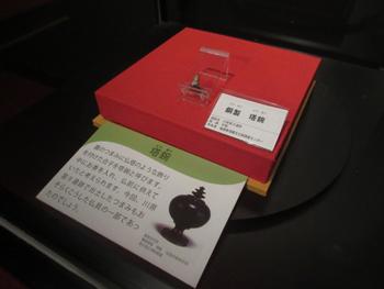 150501sokuhou-1.JPG